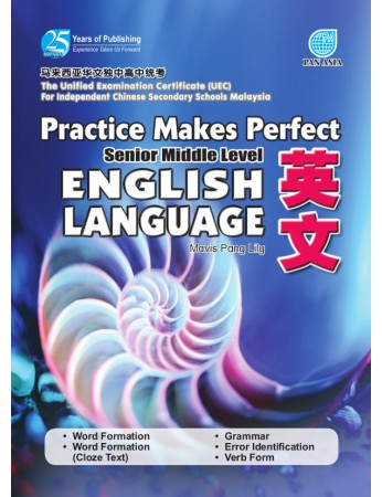 UEC Practice Makes Perfect Senior Middle Level English Language