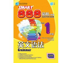 SMART 888 QUESTION BANK Grammar Year 1
