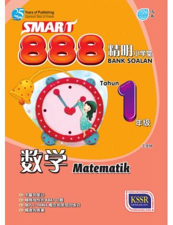 SMART 888 BANK SOALAN Matematik Tahun 1