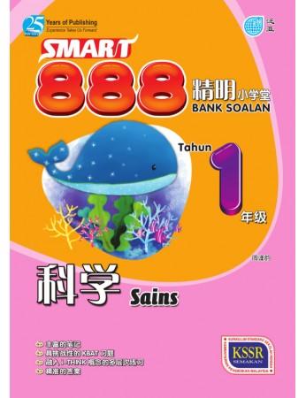 SMART 888 BANK SOALAN Sains Tahun 1