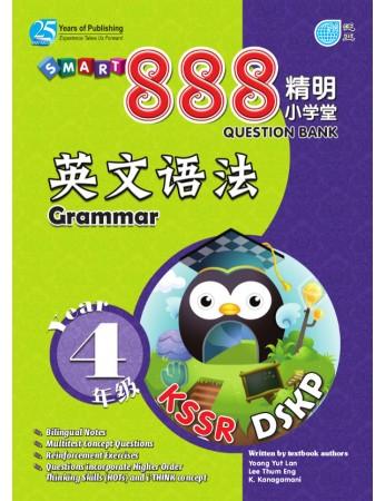 SMART 888 QUESTION BANK Grammar Year 4