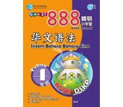 SMART 888 BANK SOALAN Sistem Bahasa Bahasa Cina Tahun 4