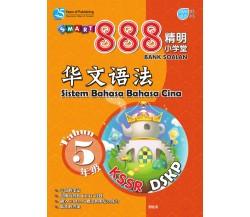 SMART 888 BANK SOALAN Sistem Bahasa Bahasa Cina Tahun 5
