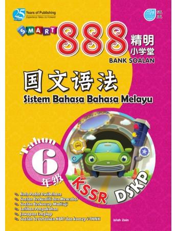SMART 888 BANK SOALAN Sistem Bahasa Bahasa Melayu Tahun 6
