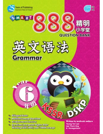 SMART 888 QUESTION BANK Grammar Year 6