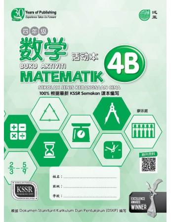 BUKU AKTIVITI Matematik Tahun 4B