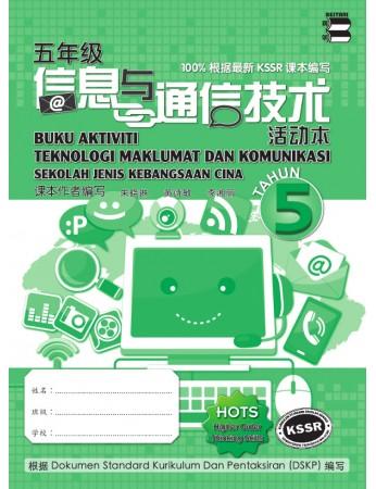 BUKU AKTIVITI Teknologi Maklumat dan Komunikasi Tahun 5