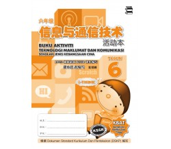 BUKU AKTIVITI Teknologi Maklumat dan Komunikasi Tahun 6