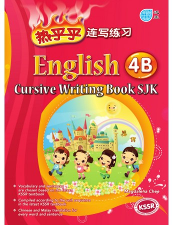 CURSIVE WRITING English Year 4B