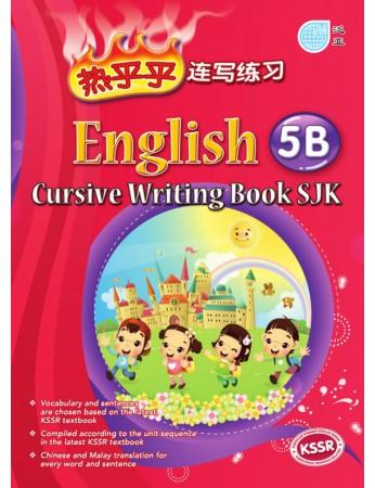 CURSIVE WRITING English Year 5B