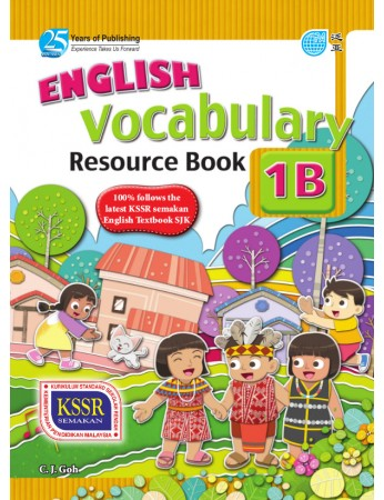 ENGLISH VOCABULARY RESOURCE BOOK Year 1B