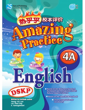 AMAZING PRACTICE English Year 4A