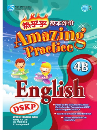 AMAZING PRACTICE English Year 4B