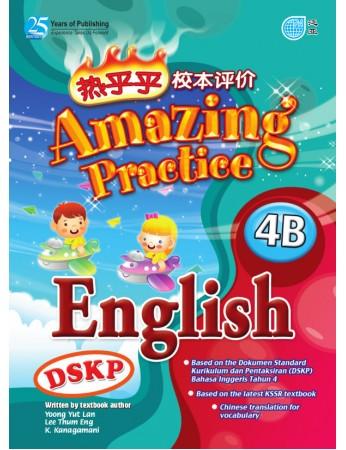 AMAZING PRACTICE English Year 4B