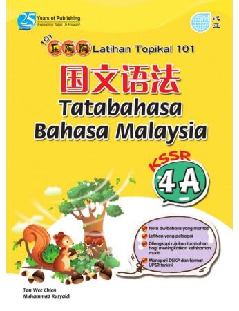 LATIHAN TOPIKAL 101 Tatabahasa Bahasa Malaysia Tahun 4A