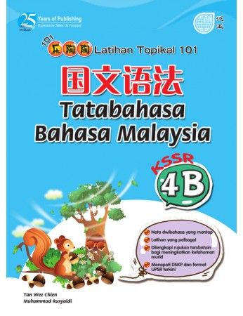 LATIHAN TOPIKAL 101 Tatabahasa Bahasa Malaysia Tahun 4B