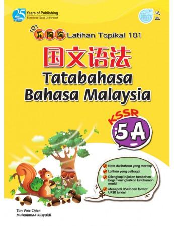 LATIHAN TOPIKAL 101 Tatabahasa Bahasa Malaysia Tahun 5A