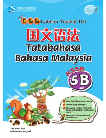 LATIHAN TOPIKAL 101 Tatabahasa Bahasa Malaysia Tahun 5B