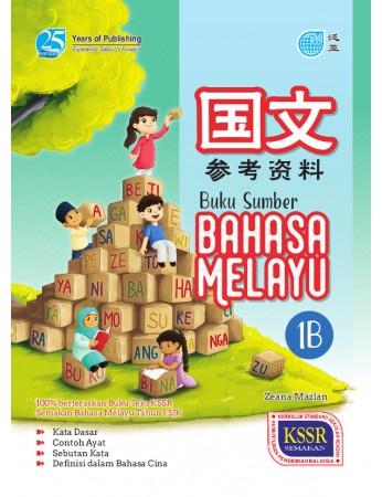 BUKU SUMBER Bahasa Melayu Tahun 1B