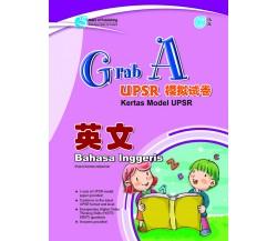 Grab A Kertas Model UPSR Bahasa Inggeris SJKC