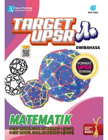 Target UPSR Sains