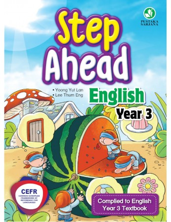 Step Ahead English Year 3
