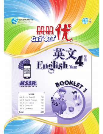 GET SET English Year 4
