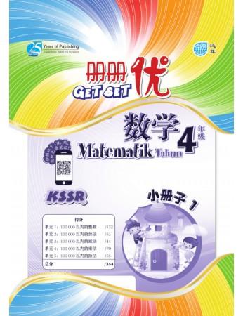 GET SET Matematik Tahun 4