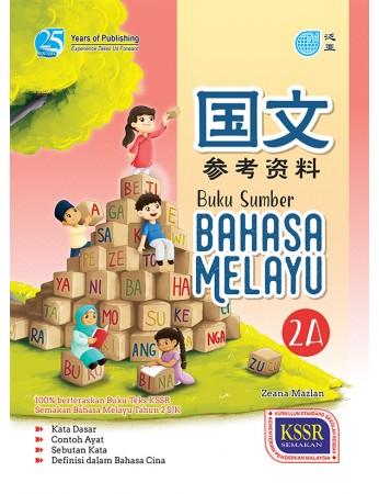 BUKU SUMBER Bahasa Melayu Tahun 2A