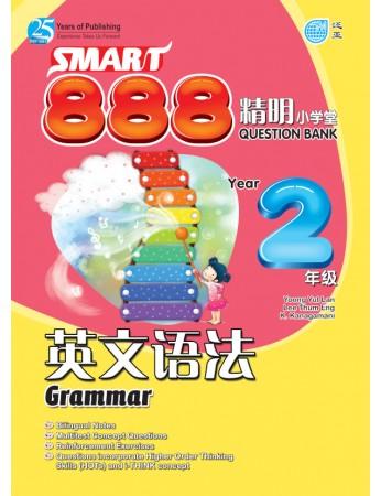 SMART 888 QUESTION BANK Grammar Year 2