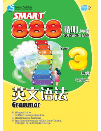 SMART 888 QUESTION BANK Grammar Year 3