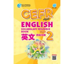 CEFR ALIGNED English Vocabulary Resource Book Year 2