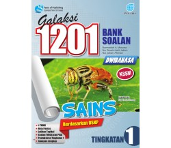 GALAKSI 1201 BANK SOALAN Sains Tingkatan 1