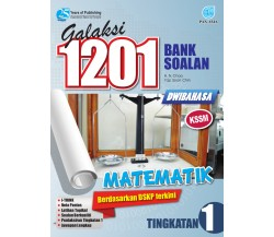 GALAKSI 1201 BANK SOALAN Matematik Tingkatan 1