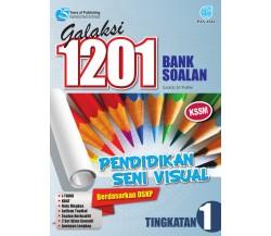 GALAKSI 1201 BANK SOALAN Pendidikan Seni Visual Tingkatan 1