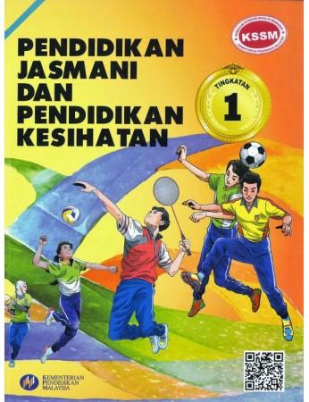 Buku Teks Pendidikan Jasmani dan Pendidikan Kesihatan Tingkatan 1