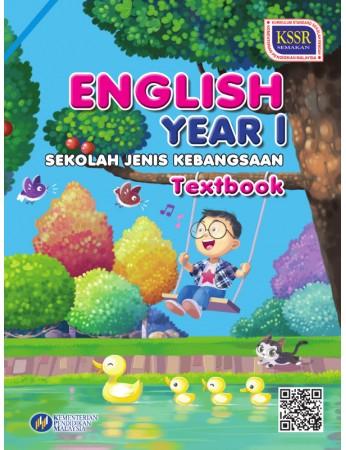 Textbook English Year 1 SJK