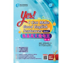 Yes! I Can Make Good Sentences Book 1