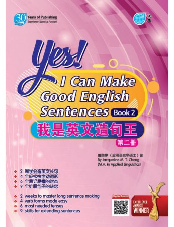 Yes! I Can Make Good Sentences Book 2