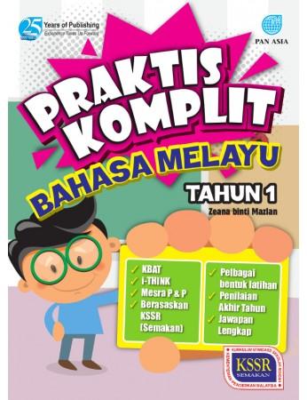 PRAKTIS KOMPLIT Bahasa Melayu Tahun 1