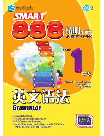 SMART 888 QUESTION BANK Grammar Year 1