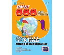 SMART 888 BANK SOALAN Sistem Bahasa Bahasa Cina Tahun 1