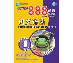 SMART 888 BANK SOALAN Sistem Bahasa Bahasa Malaysia Tahun 4