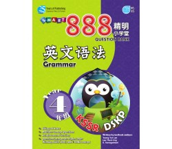 SMART 888 QUESTION BANK Grammar Year 4