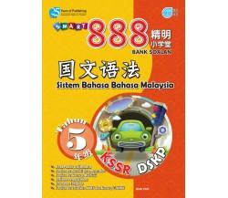 SMART 888 BANK SOALAN Sistem Bahasa Bahasa Malaysia Tahun 5