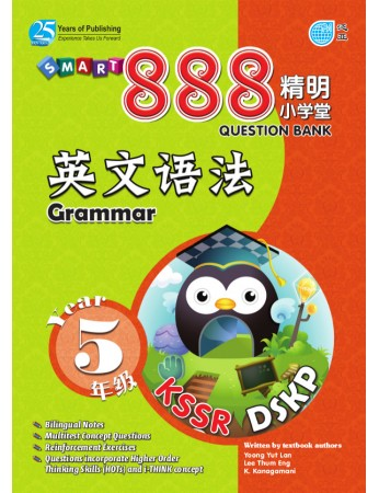 SMART 888 QUESTION BANK Grammar Year 5