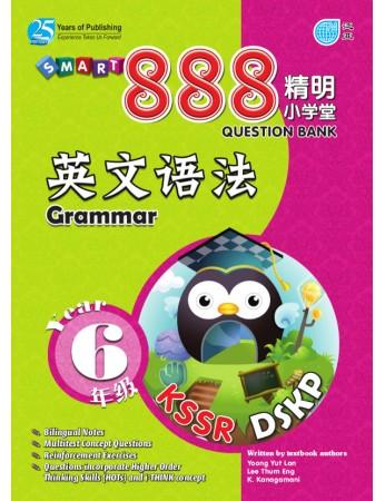 SMART 888 QUESTION BANK Grammar Year 6
