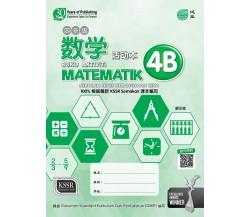 BUKU AKTIVITI Matematik Tahun 4B KSSR Semakan