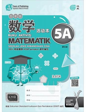 BUKU AKTIVITI Matematik Tahun 5A KSSR Semakan