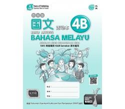 BUKU AKTIVITI Bahasa Melayu Tahun 4B KSSR Semakan